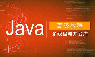 Java线程和进程你了解清楚了吗