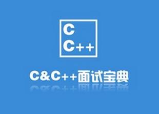 分享十道C++常见面试题目