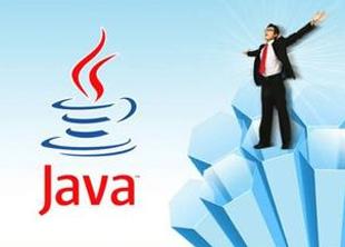 开发大型java项目时候有哪些注意